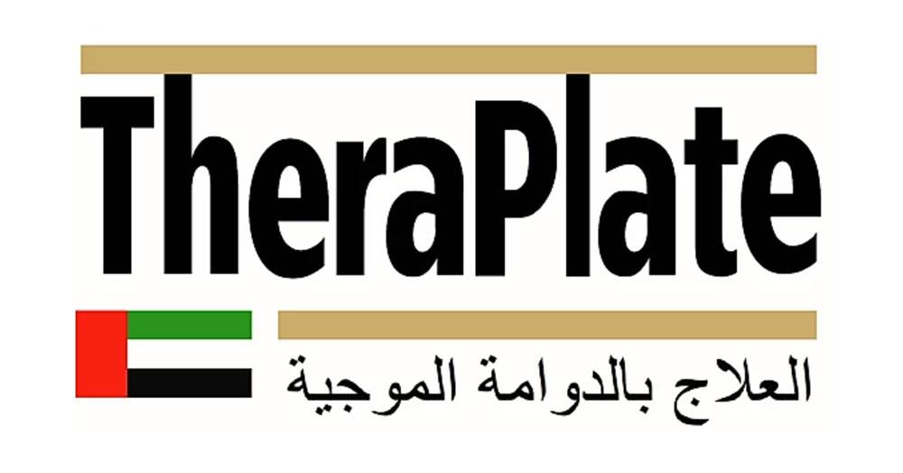TheraPlate logo UAE